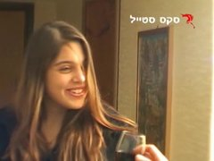 Video:Israeli Sex Style  Orgasm