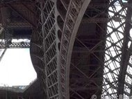 EIFFEL TOWER PUBLIC sex t...