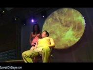 privat Lap Dance on publi...