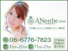 Anesthe's profile image